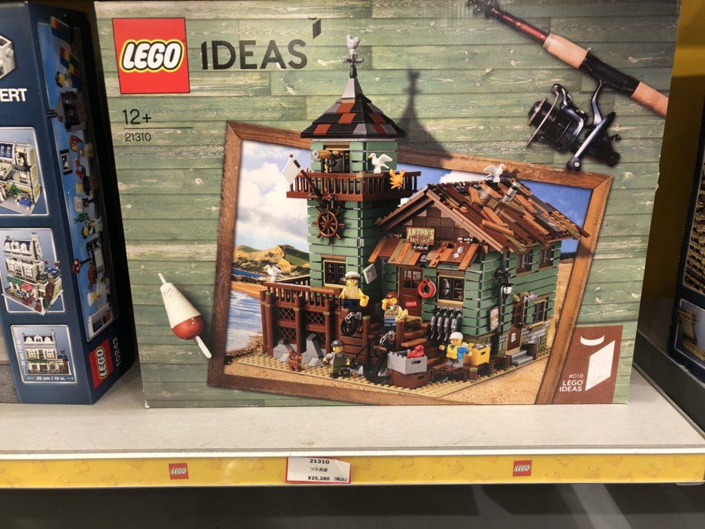欲しかったレゴその2